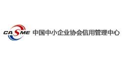 中国中小型企业协